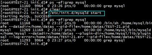 更改MySQL数据存储路径的方法
