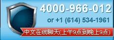 IXWebHosting中文客服电话