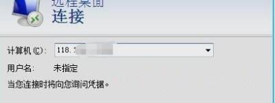 Windows服务器重置密码教程