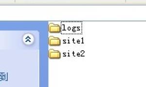 Apache虚拟主机配置教程