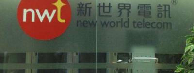 香港新世界主机空间购买方法