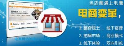 电商建站租用香港服务器的优势