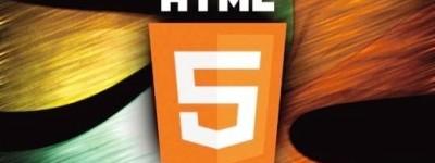 Html5对网站优化有帮助吗?
