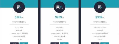 HostEase香港站群多ip服务器介绍