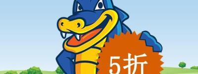 "HostGator ""五一特惠"" 主机服务器5折促销"