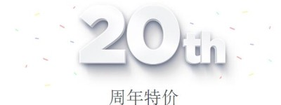 Krypt美国服务器20周年庆全场20%促销