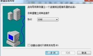 如何远程登录Linux/Windows服务器