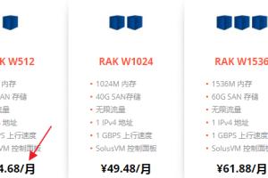 便宜的美国Windows VPS推荐