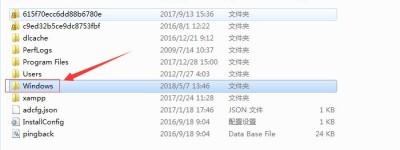 Windows系统如何修改本地hosts文件
