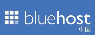 BlueHost和InmotionHosting美国主机哪个好?
