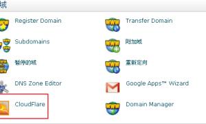 HostMonster主机开启CloudFlare