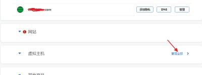 GoDaddy cPanel面板安装SSL证书方法