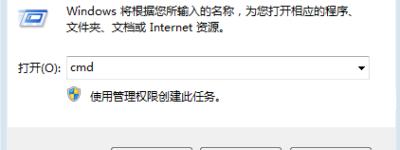 Windows美国服务器快速创建文件方法