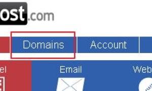 如何为JustHost美国空间商注册的域名购买whois隐私保护图解