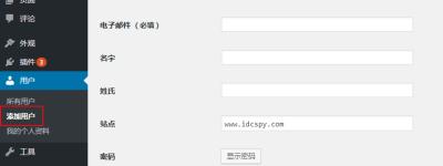 WordPress修改默认登录用户名方法