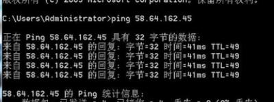 HostEase香港虚拟主机值得入手的四大理由