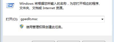 远程登录美国服务器提示凭据不工作的解决方法