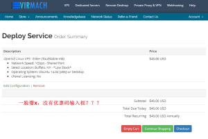 2020年Virmach主机最新优惠码整理