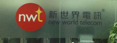 香港有哪些机房?五大香港机房介绍