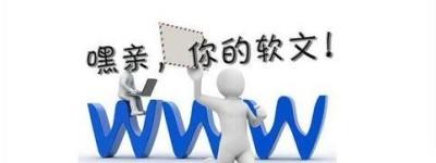 春节小长假 网站更新该怎么办?