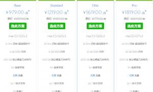 BlueHost恢复香港站群服务器销售