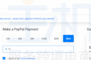 Vultr推出多种优惠活动 新用户可获赠100美元