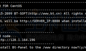 BlueHost VPS主机一键安装宝塔面板图文教程