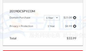 Domain美国域名注册商介绍