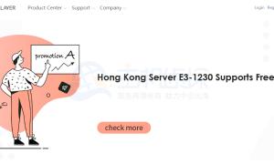 Megalayer香港服务器申请免费测试7天 续费仅499元/月