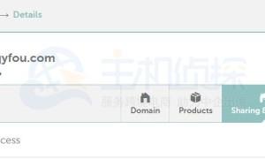 NameCheap域名转移到Namesilo免费Whois和自动续期的教程