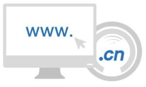 com域名和cn域名的区别是什么