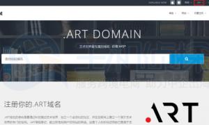 Dynadot 3美元购买art域名的方法