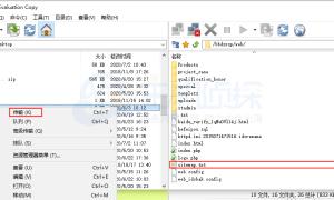FlashFXP教程:FlashFXP怎么上传文件