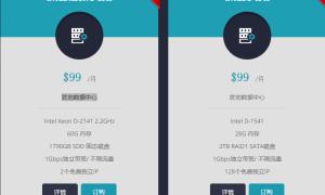 HostEase上线两款美国CN2线路服务器  低至99美元/月