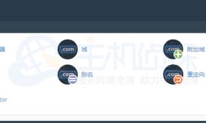 HostEase主机cPanel面板添加子域名图文教程