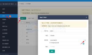 phpStudy Linux 面板添加FTP图文教程