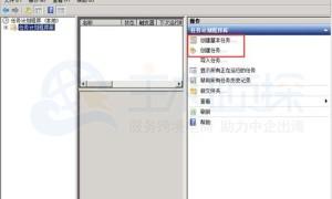RAKsmart服务器Windows 2008系统计划任务配置教程