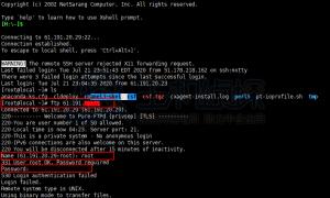 Linux下登录FTP服务器的方式