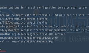 CentOS 7安装和配置CSF图文教程