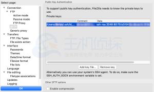 DigitalOcean使用FileZilla传输文件图文教程