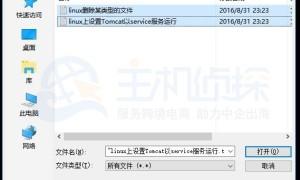 SecureCRT上传文件到Linux图文教程