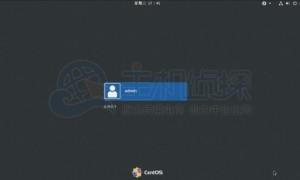 CentOS 7图形化桌面安装教程