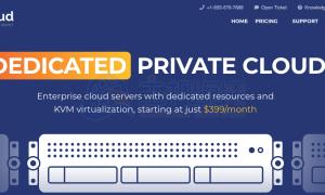 iON服务器教程:查看账户Email纪录方法