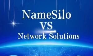 NameSilo和Network Solutions 域名注册商综合对比