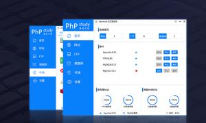 phpStudy Linux 面板各版本手动升级命令汇总
