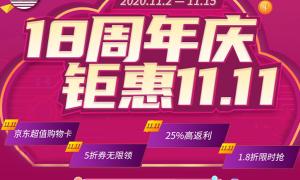 西部数码双11+周年庆活动:爆款云服务器1.8折限时抢购