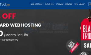 InterServer黑五五折优惠 虚拟主机低至$2.5/月