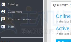 PrestaShop后台英语更改成中文方法
