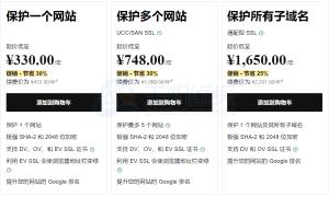 GoDaddy SSL证书怎么样?GoDaddy SSL证书价格