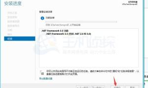 宝塔面板安装SQLServer图文教程